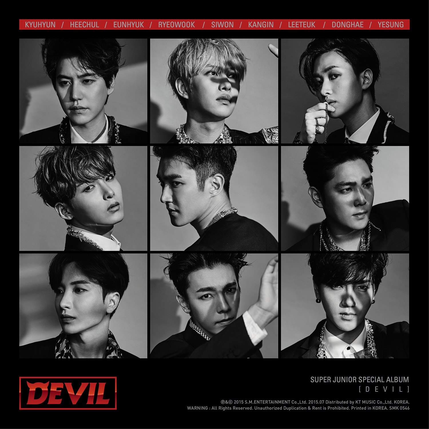 DEVIL - SUPER JUNIOR SPECIAL ALBUM 앨범정보